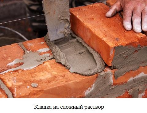 Сложный известково цементный раствор кладка газосиликатных блоков цементным раствором